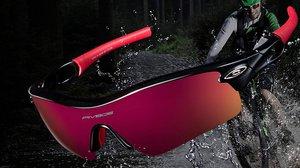 RIVBOS 805 POLARIZED Sports Sunglasses